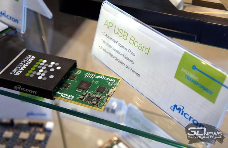 Процессорный модуль Micron Automata Processor с массивным распараллеливанием вычислений