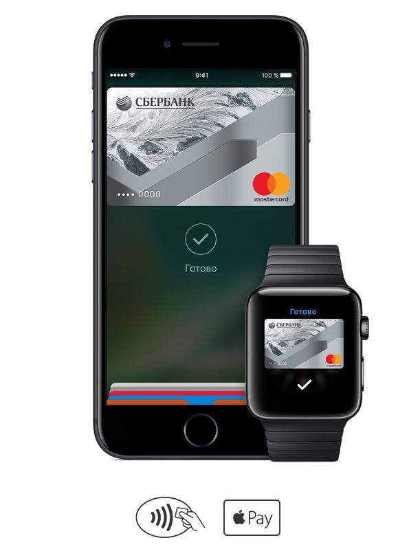Apple Pay заработал в России