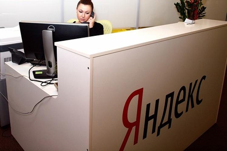 Блог «Яндекса»