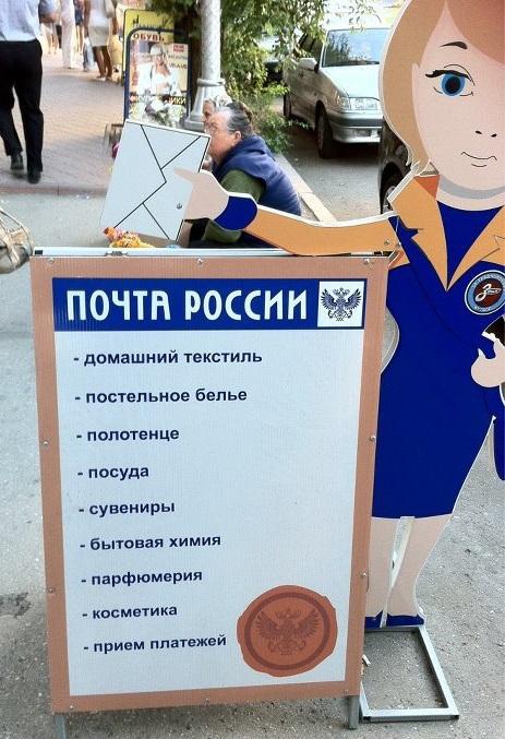 russianreport.wordpress.com