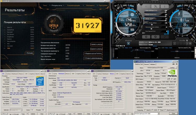 Результат Traktor на GeForce GTX 1080