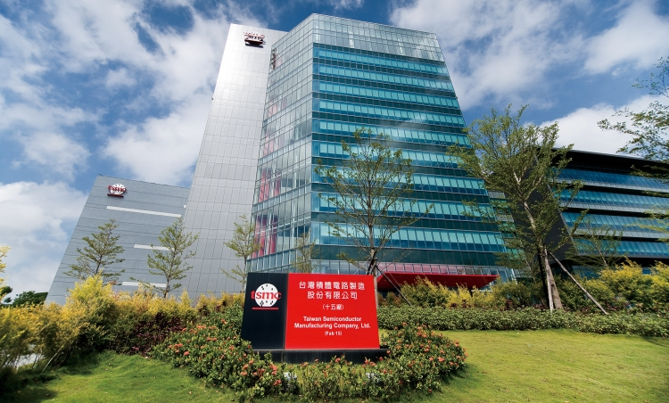 Производственный комплекс TSMC Fab 15