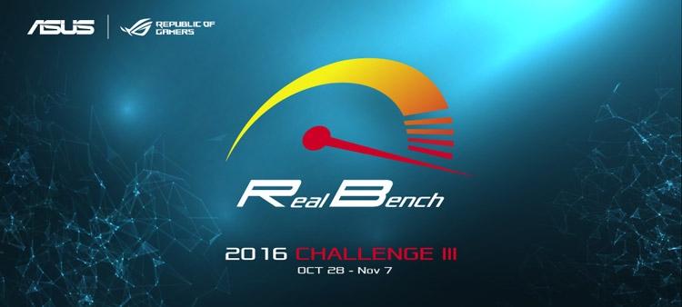 RealBench Challenge III