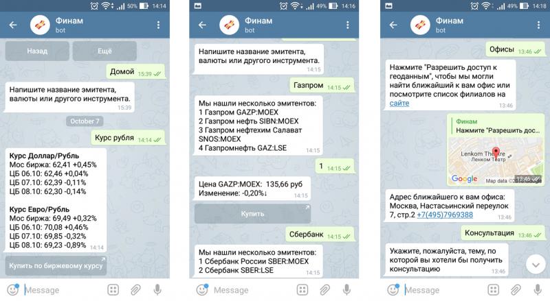 Курительные смеси bot telegram Братск Шишки Купить Нижневартовск