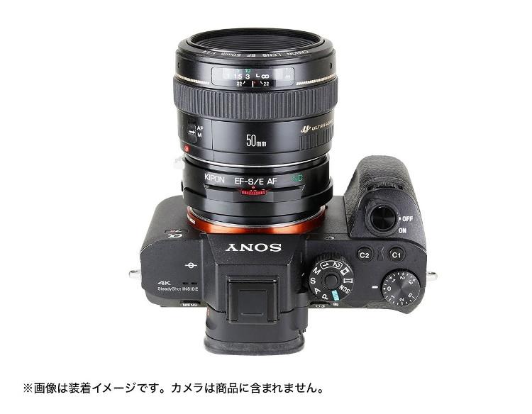 С помощью переходника Kipon можно установить объектив EF-S на камеру Sony E-mount