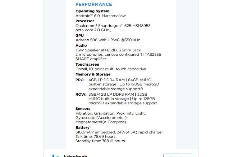 Предполагаемые технические характеристики Moto M
