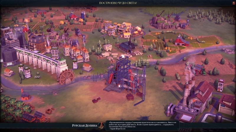 После установки чуда света игроку покажут весь процесс строительства