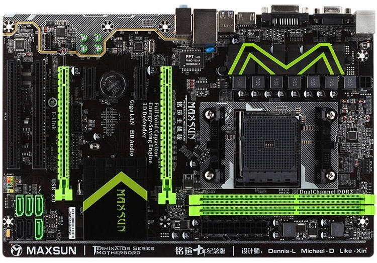 Материнская плата Maxsun MS-A88FX Turbo (Socket FM2+)