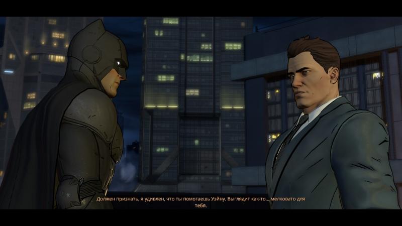 sm.OnPage_03.800 Batman: The Telltale Series — Episode 4: Guardian of Gotham.Разгоняясь по наклонной. Рецензия Игры-новости
