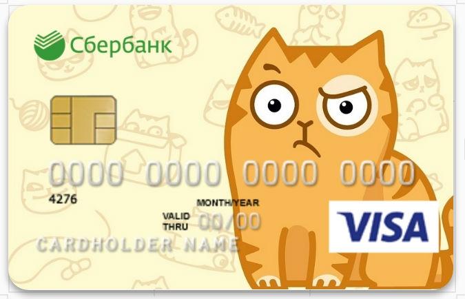 Выбрать дизайн карты сбербанк