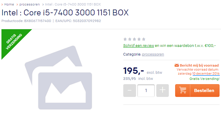 Core i5-7400 (предзаказ)