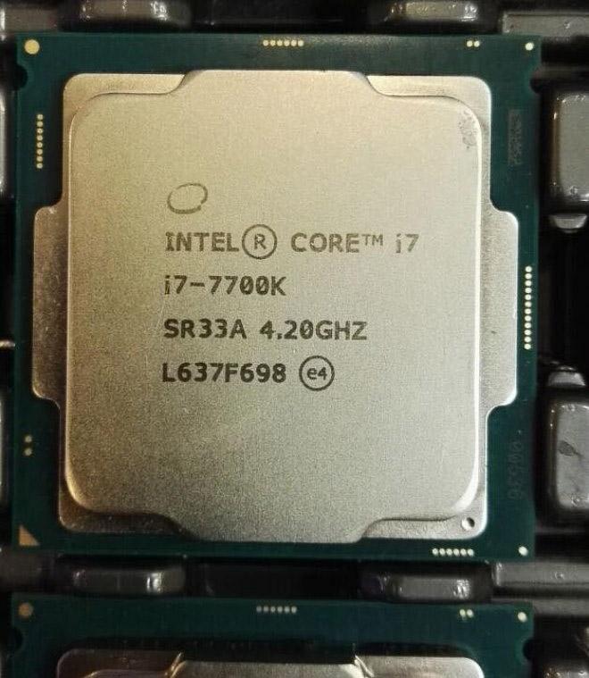 Core i7-7700K