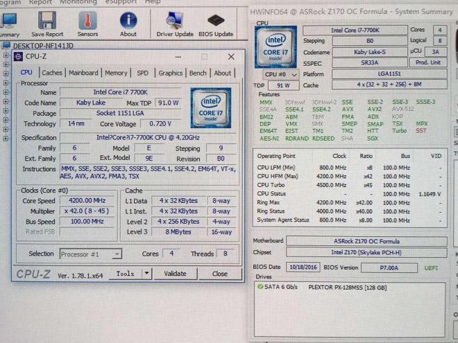 Core i7-7700K - разгон