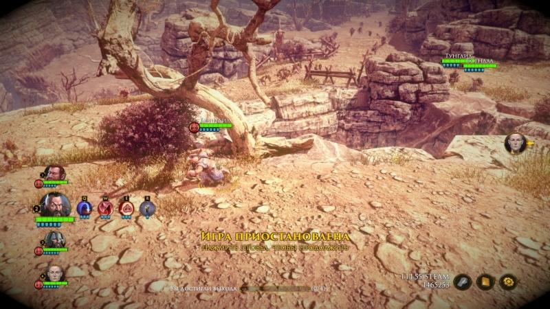 sm.The_Dwarves_screenshot_onpage_3.800 TheDwarves: потому что мы — гномы! Рецензия Игры-новости