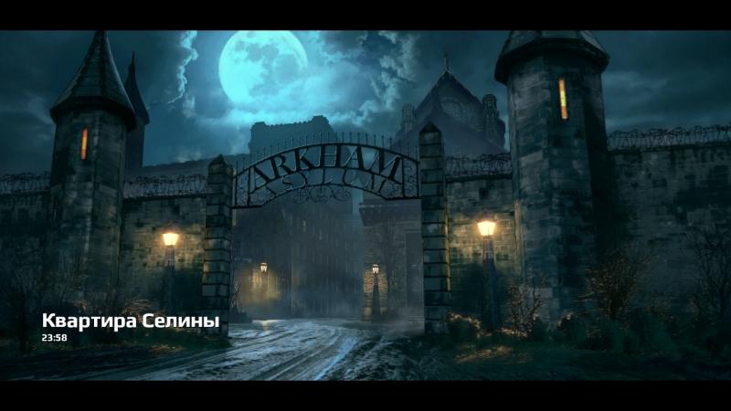 sm.OnPage_01.800 Batman: The Telltale Series — Episode 5: City of Light.Готэм во мгле. Рецензия Игры-новости