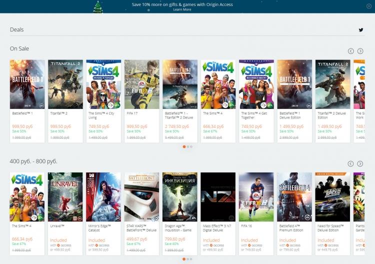 Star Wars Battlefront I, II, III: Electronic Arts запустила в Origin праздничную распродажу