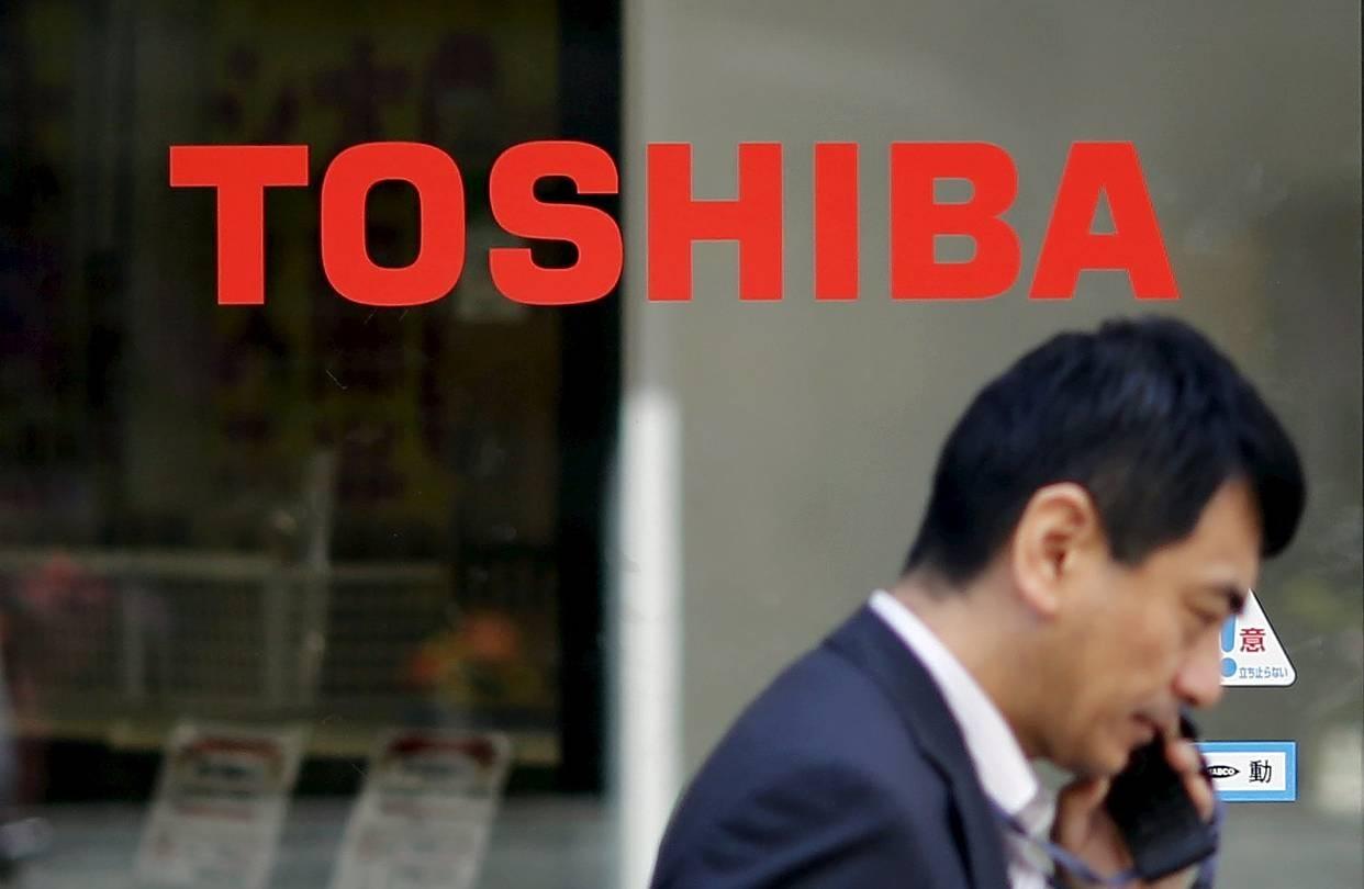 Toshiba подозревается в завышении прибыли на $339 млн