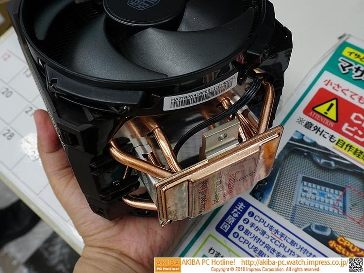 Старая версия MasterAir Maker 8: отчётливо видна испарительная камера