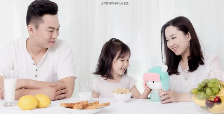 Xiaomi превратила талисман-игрушку Mi Bunny в смарт-колонку с голосовым ассистентом