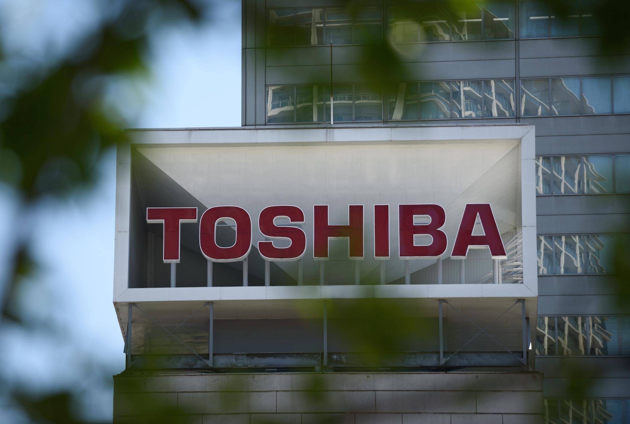 Toshiba просит кредиторов отсрочить возращение долгов