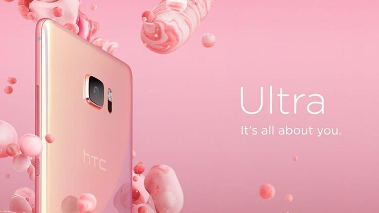 HTC планирует выпустить в 2017 году менее 10 новых смартфонов