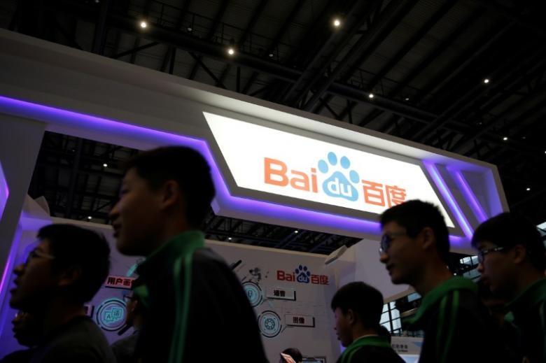 Baidu открыла лабораторию дополненной реальности