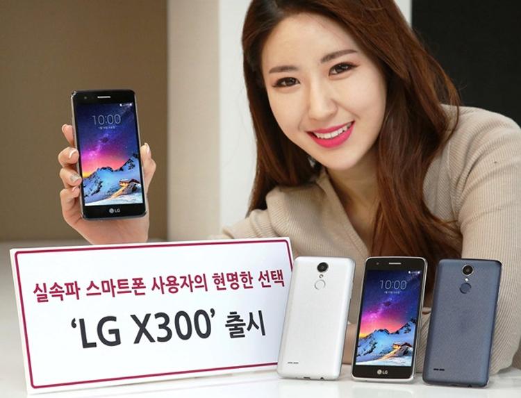 Смартфон LG X300 получил процессор Snapdragon 425 и 5-дюймовый экран