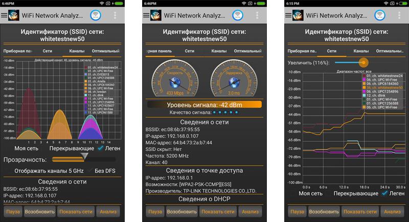 Приложение вулкан Сухой Лог поставить приложение Казино вулкан Петухово загрузить