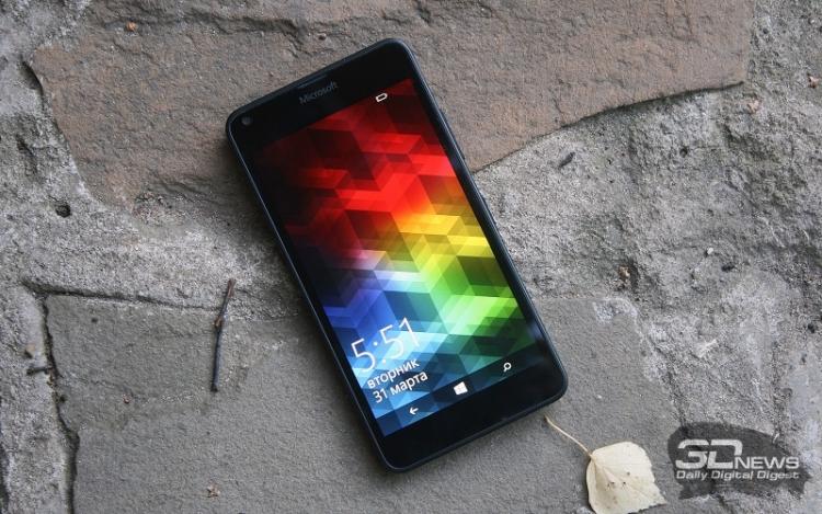 Microsoft Lumia 640 LTE DS