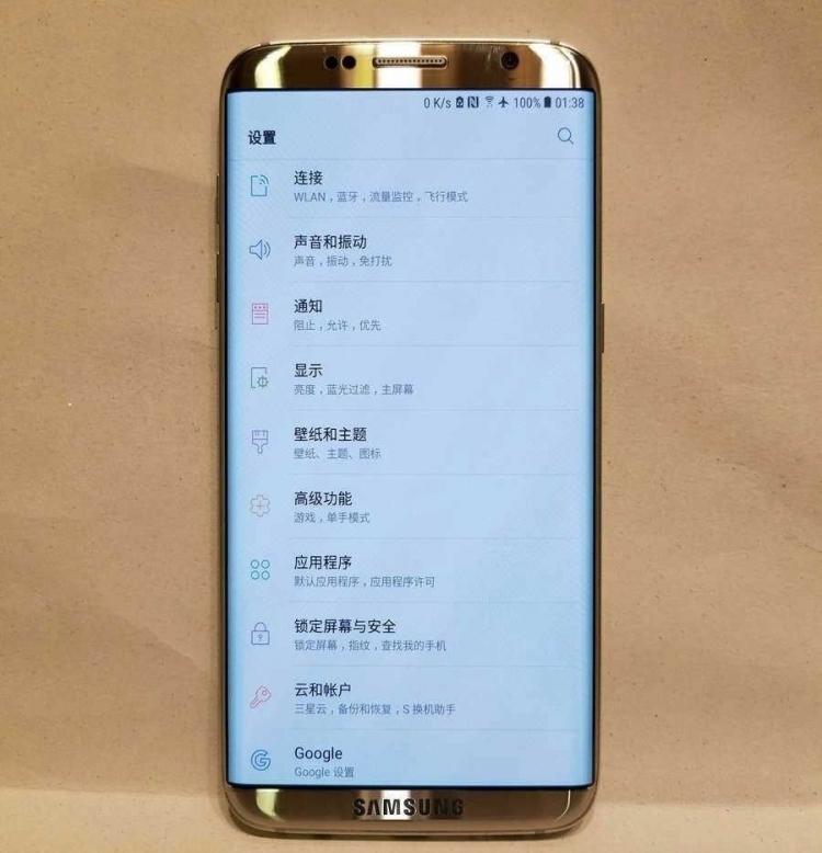Рендер Samsung Galaxy S8