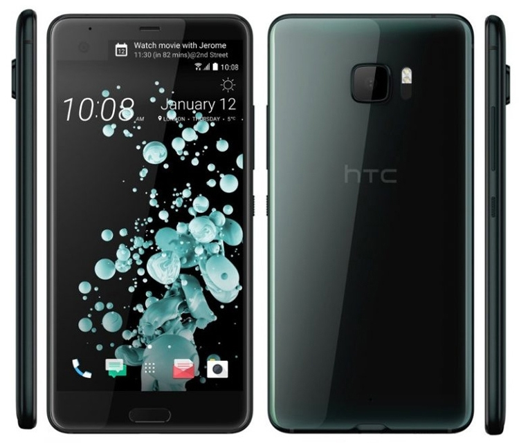 Смартфон HTC U Ultra Special Edition