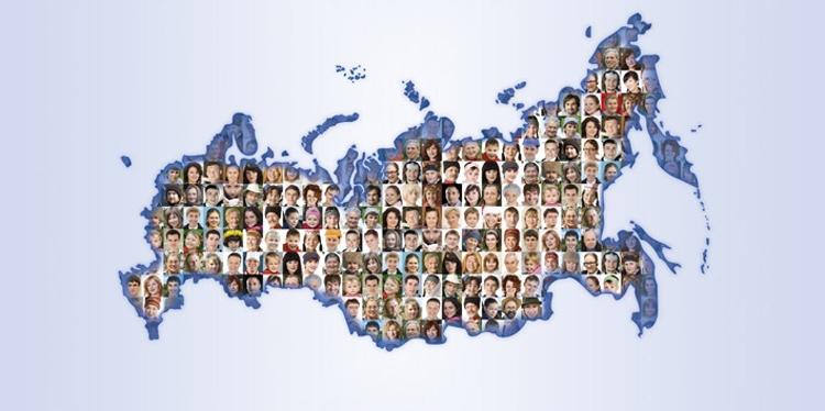 Картинки по запросу перепись населения россии