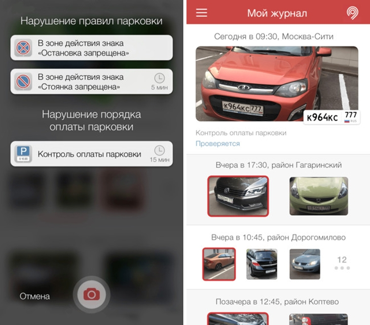 Картинки по запросу Помощник Москвы