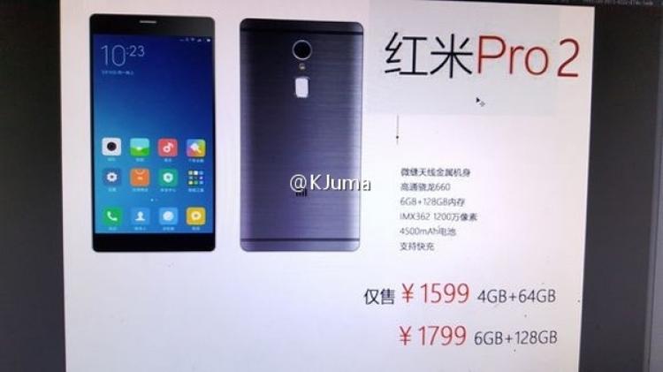 Слухи: Xiaomi Redmi Pro 2 выйдет в версиях с 4 и 6 Гбайт ОЗУ