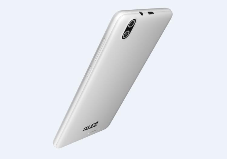 Смартфон Tele2 Maxi Plus поддерживает работу в LTE-сетях