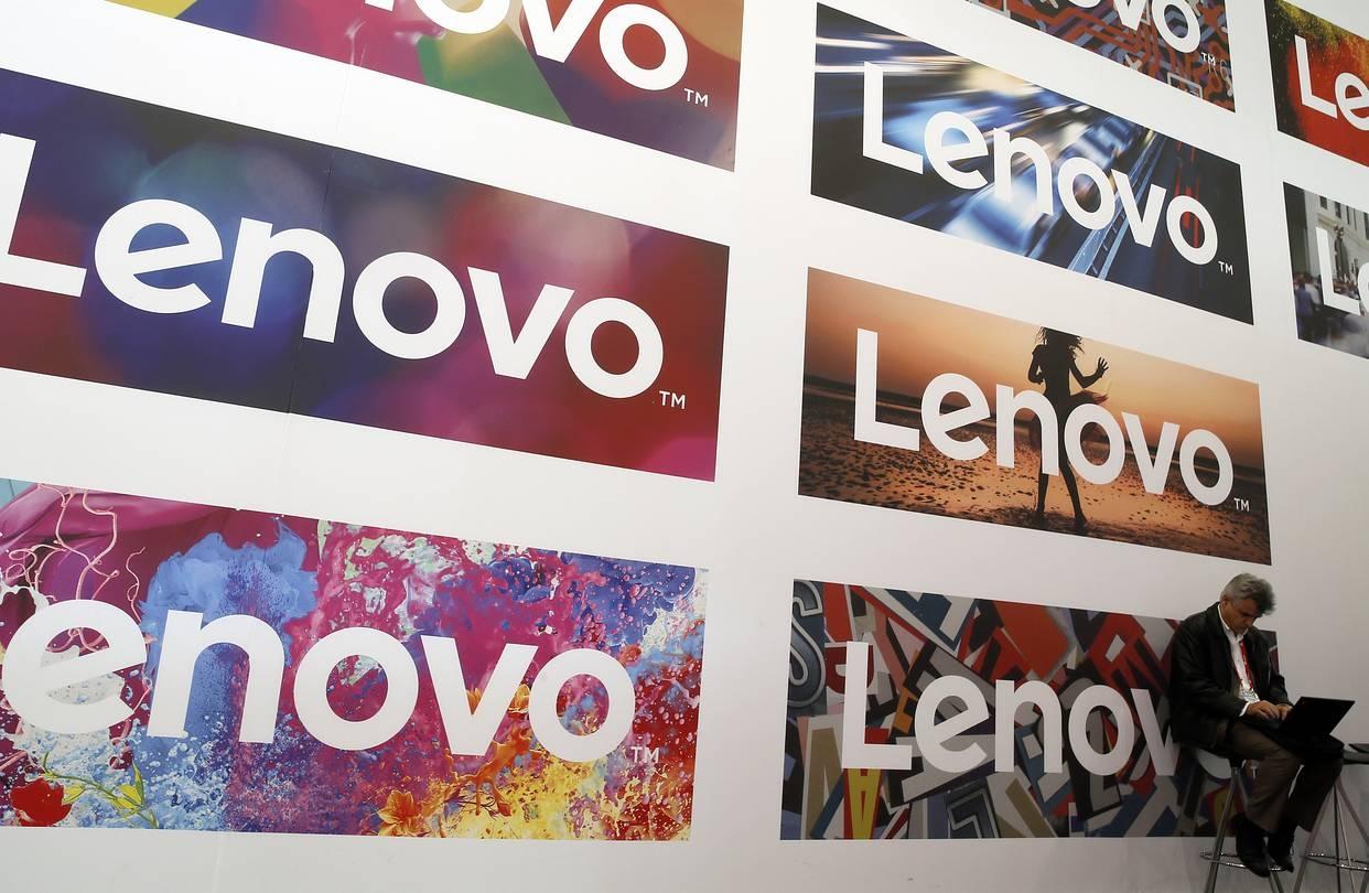 Lenovo отчиталась о трёхкратном падении прибыли