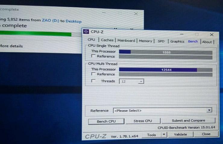AMD Ryzen 5 1600X тест