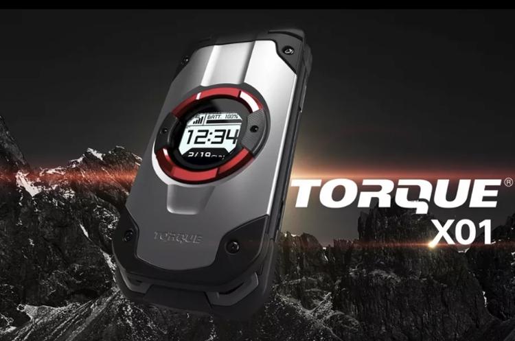 Защищенная раскладушка Kyocera Torque X01