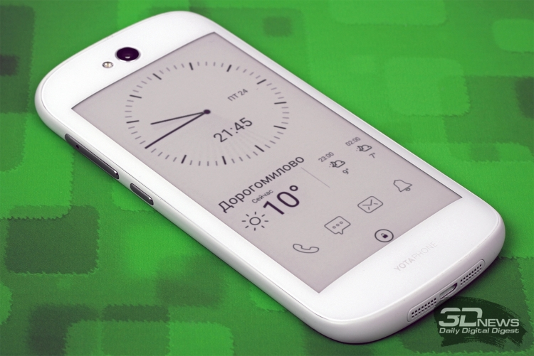 В Yota Devices подтвердили работу над смартфоном YotaPhone 3