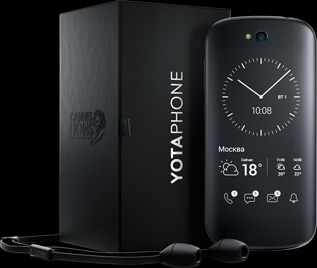 На производство третьей версии YotaPhone пока нет денег
