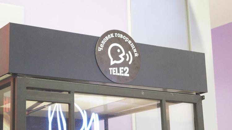 Tele2 «Wi-Fi-звонки» в метро Москвы