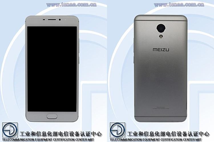 Meizu готовит смартфон с тремя конфигурациями ОЗУ и флеш-памяти