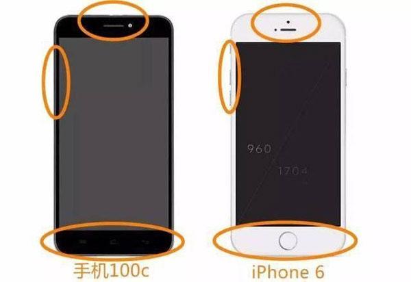Apple выиграла спор в Китае из-за iPhone 6