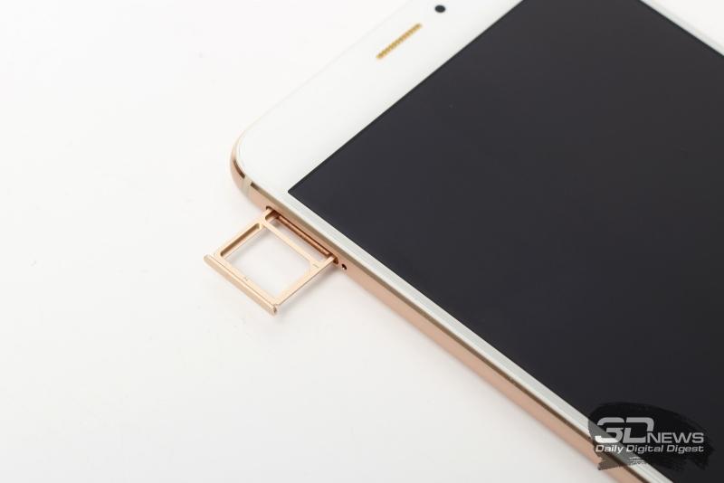 Meizu Pro 6 Plus, слот для SIM-карт