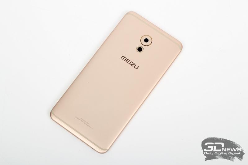 Meizu Pro 6 Plus, задняя панель: две пластиковые разводки для антенн, объектив камеры и кольцевая вспышка