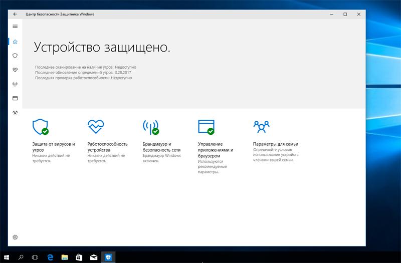 Виндовс упдате официальный сайт