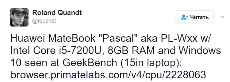 """Обновлённый планшет-трансформер Huawei Matebook замечен в базеGeekbench"""""""