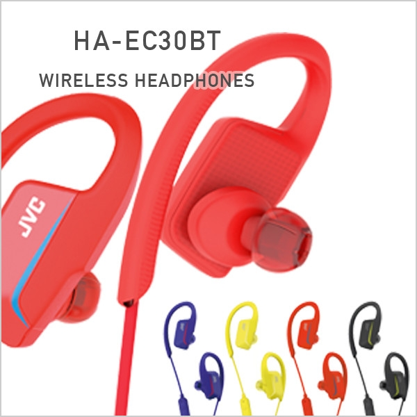 HA-EC30BT