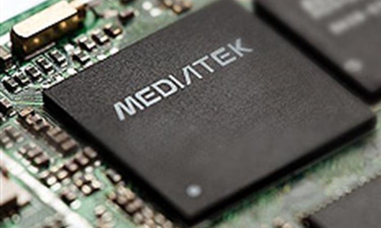 MediaTek теряет спрос