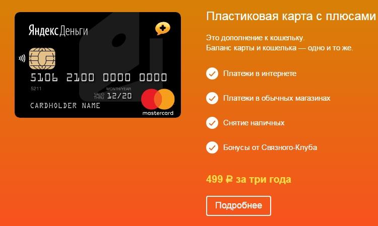 кредит от частного лица без предоплаты и залога честный кредитор